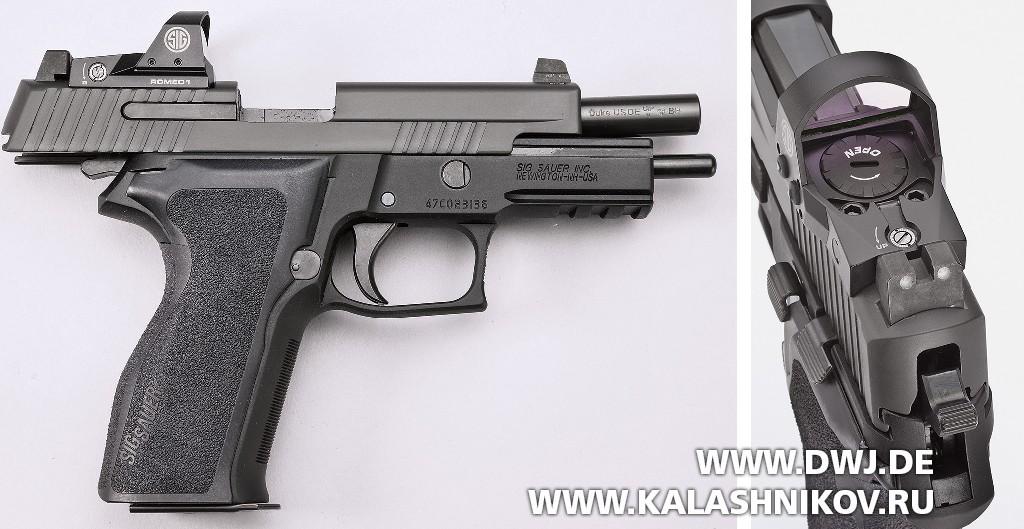 Пистолет SIG Sauer P226 RX сколлиматорным прицелом Romeo1