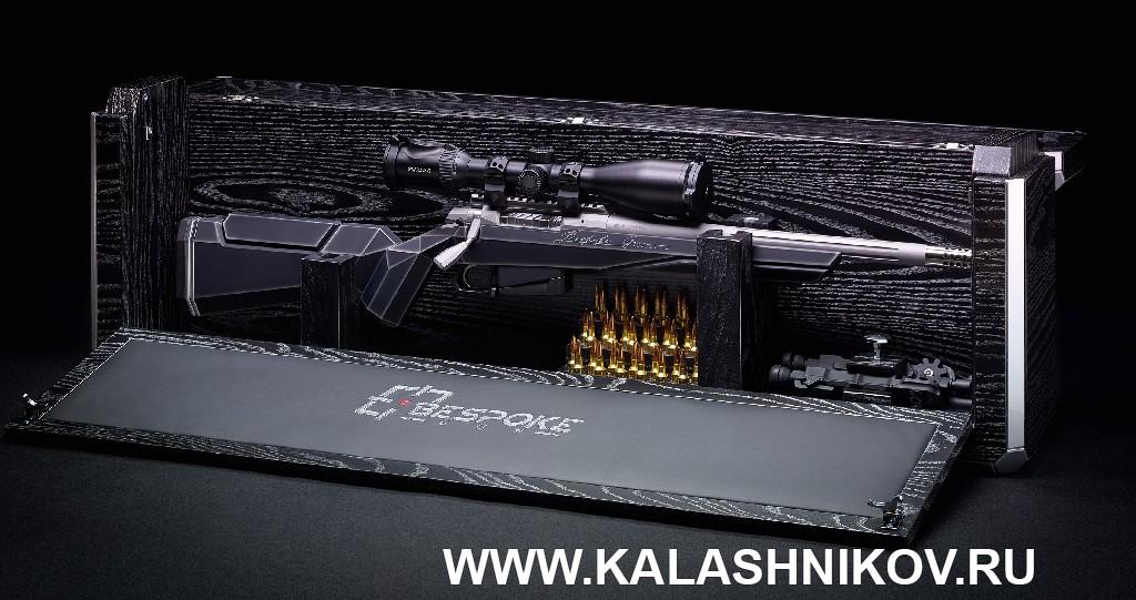 Высокоточная винтовка Bespoke Gun Phantom H. Фото 1