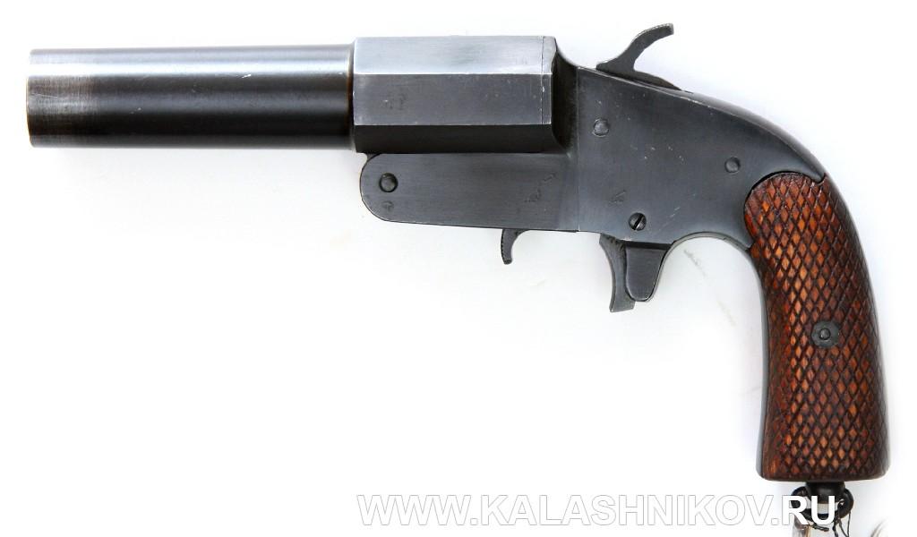 сигнальный пистолет ОСП-30