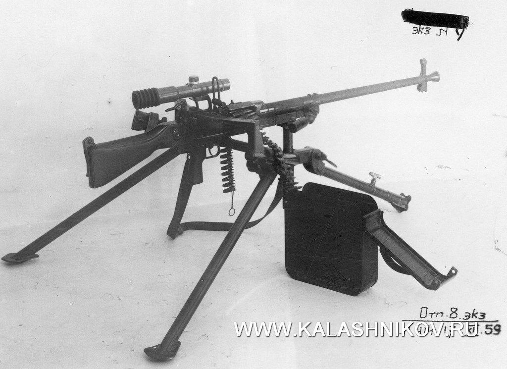 пулемёт обр.59, испытания оружия