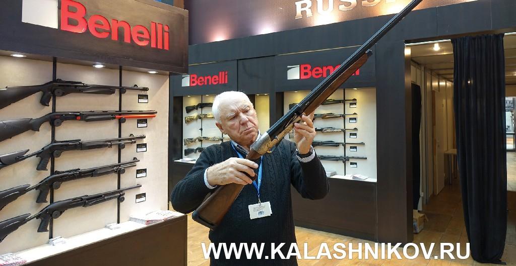 Выставка Arms Hunting 2019. Фото 20