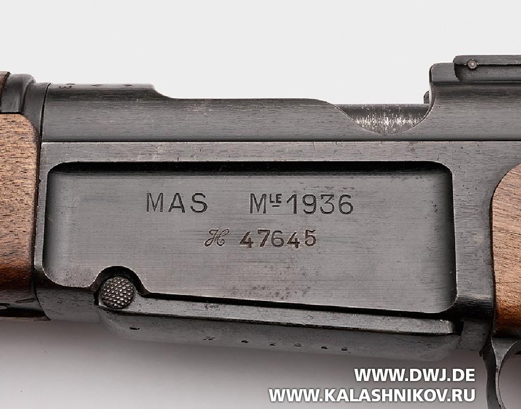 Французская пехотная винтовка MAS Modell36. Фото 6