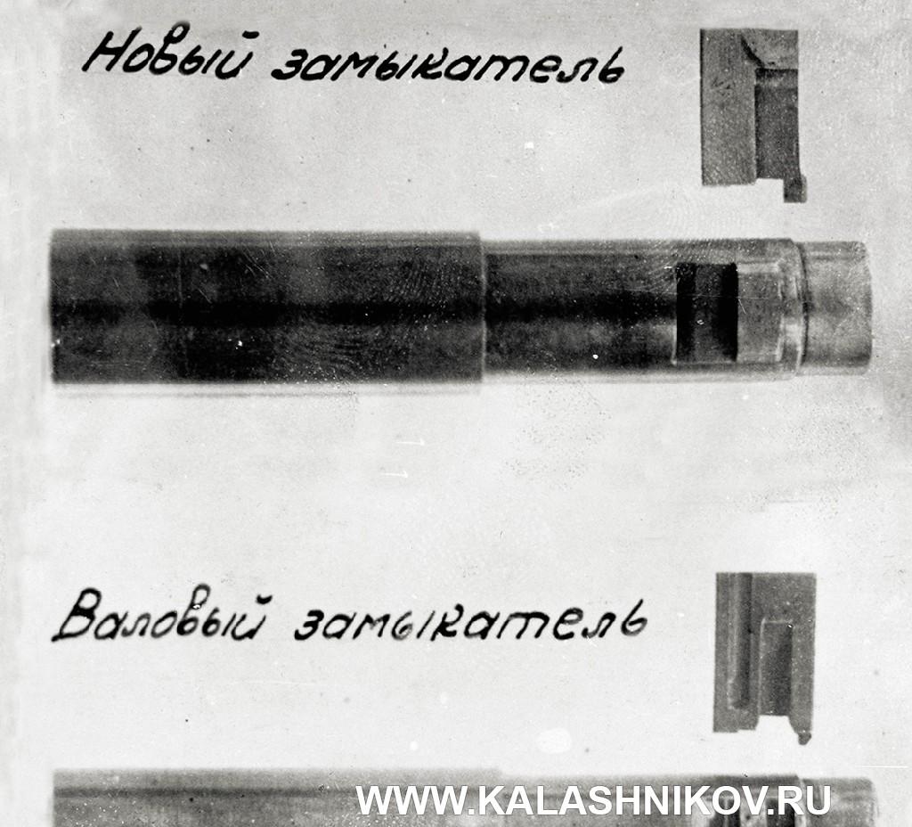 Станковый пулемёт Горюнова модернизированный (СГМ). Фото 6