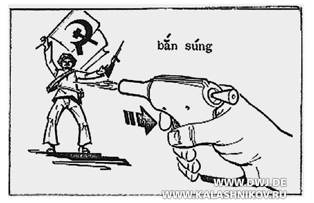Пистолет DEAR Pistol. Фото 7