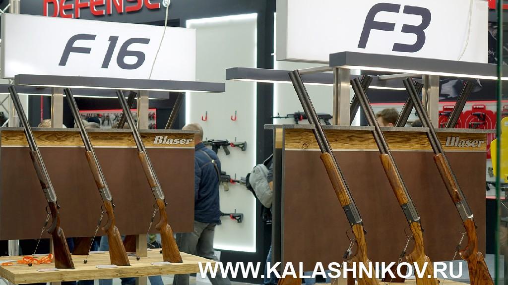 Выставка Arms Hunting 2019. Фото 11