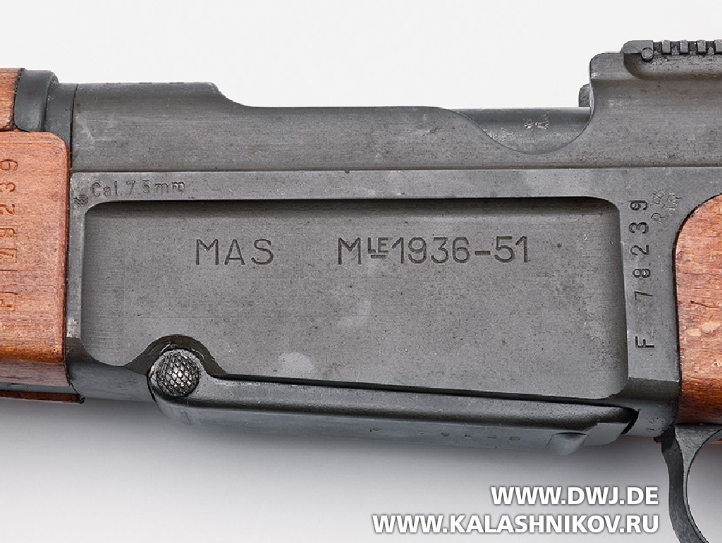 Французская пехотная винтовка MAS Modell36. Фото 7