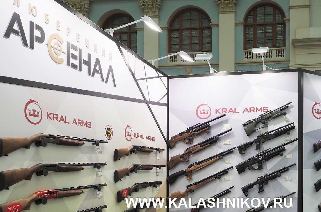 Выставка Arms Hunting 2019. Фото 7