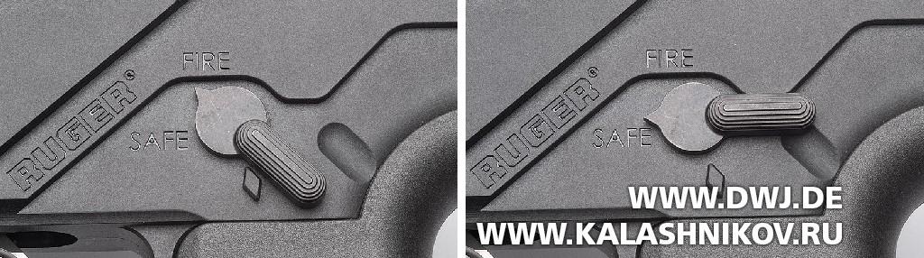 Малокалиберная винтовка Ruger Precision Rimfire, предохранитель