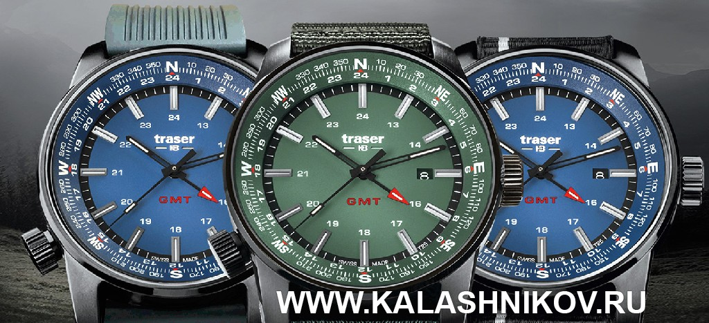часы Traser P68 Pathfinder GMT