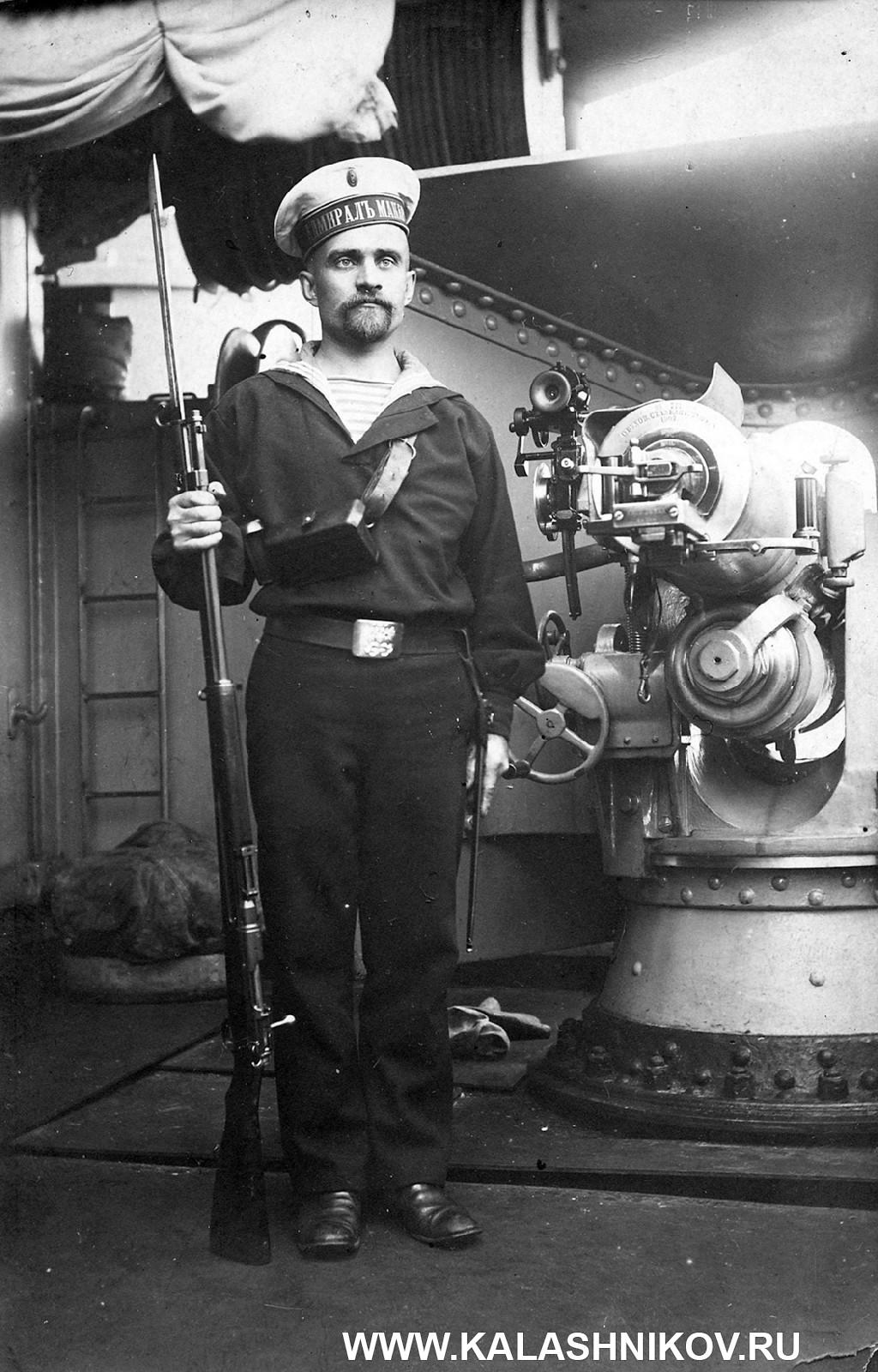 Матрос с винтовкой «Арисака» мод. 1897 г.