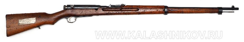 7-мм винтовка «арисака» «мексиканского типа»