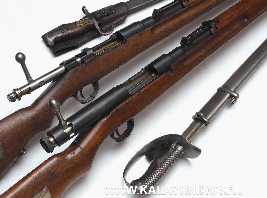 7-мм«мексиканская» и 6,5-мм японская (обр. 1897 г.) винтовки «арисака»