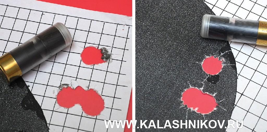Мишени с результатами стрельбы из ружья Kral M155 патронами с пулями Техкрим УНО 40