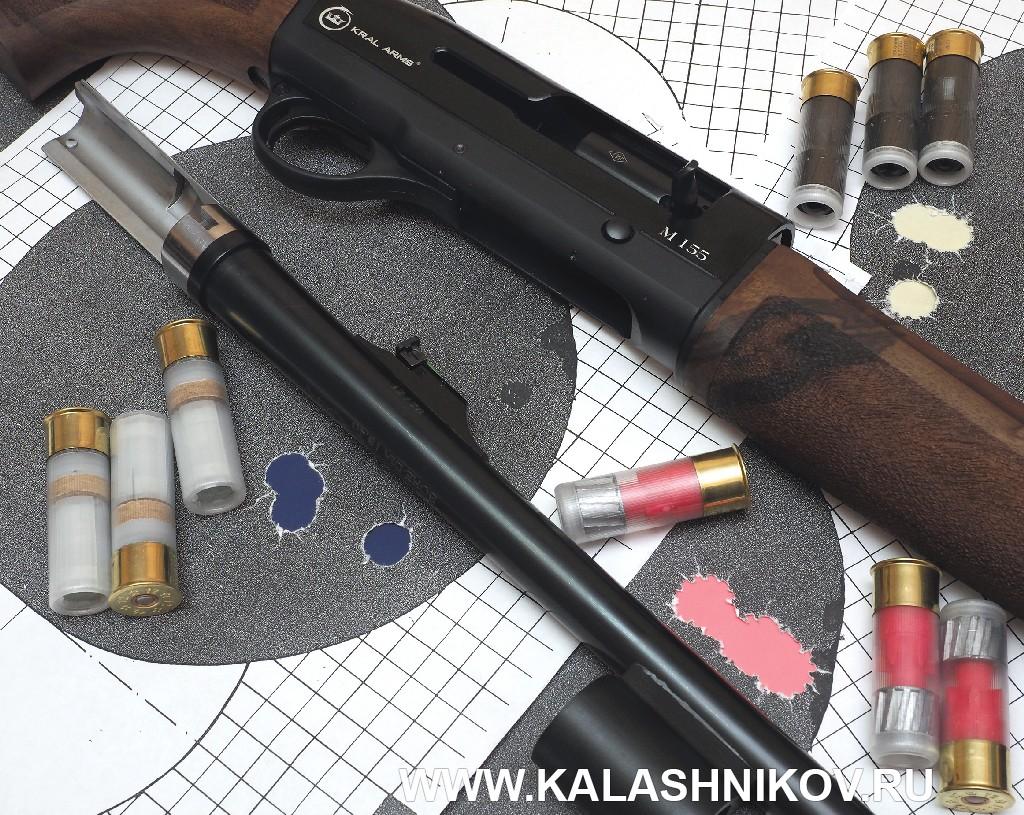 охотничье ружье Kral M155 с патронами техкрим УНО и Л-2