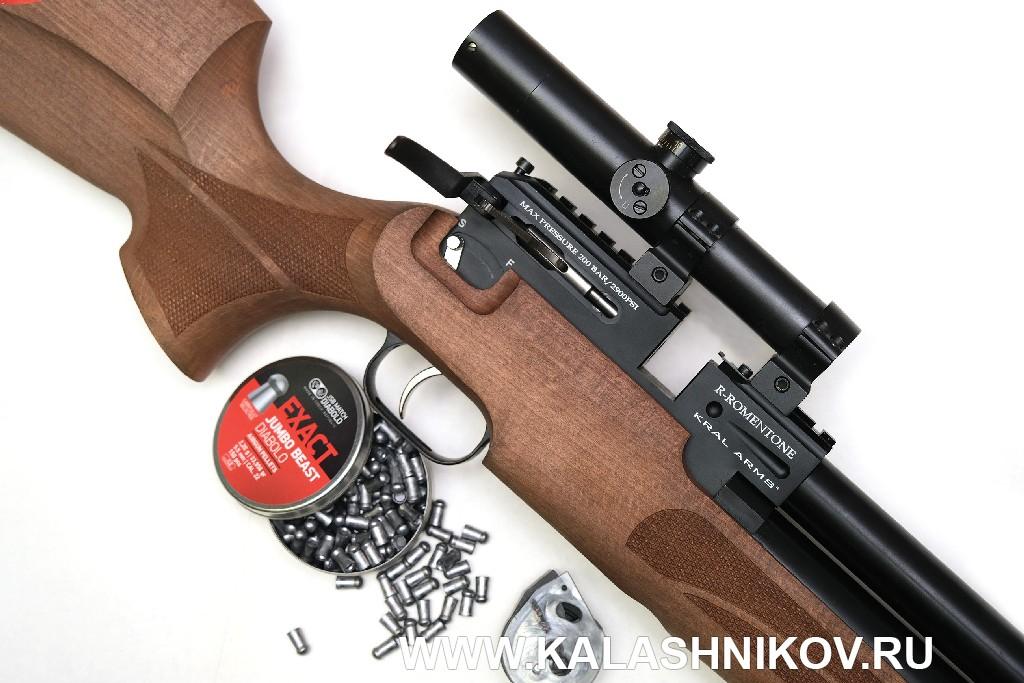 пневматическая винтовка Kral Puncher Maxi 3 R-Romentone фото 3