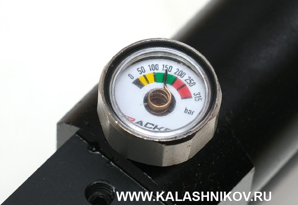 пневматическая винтовка Kral Puncher Maxi 3 R-Romentone манометр
