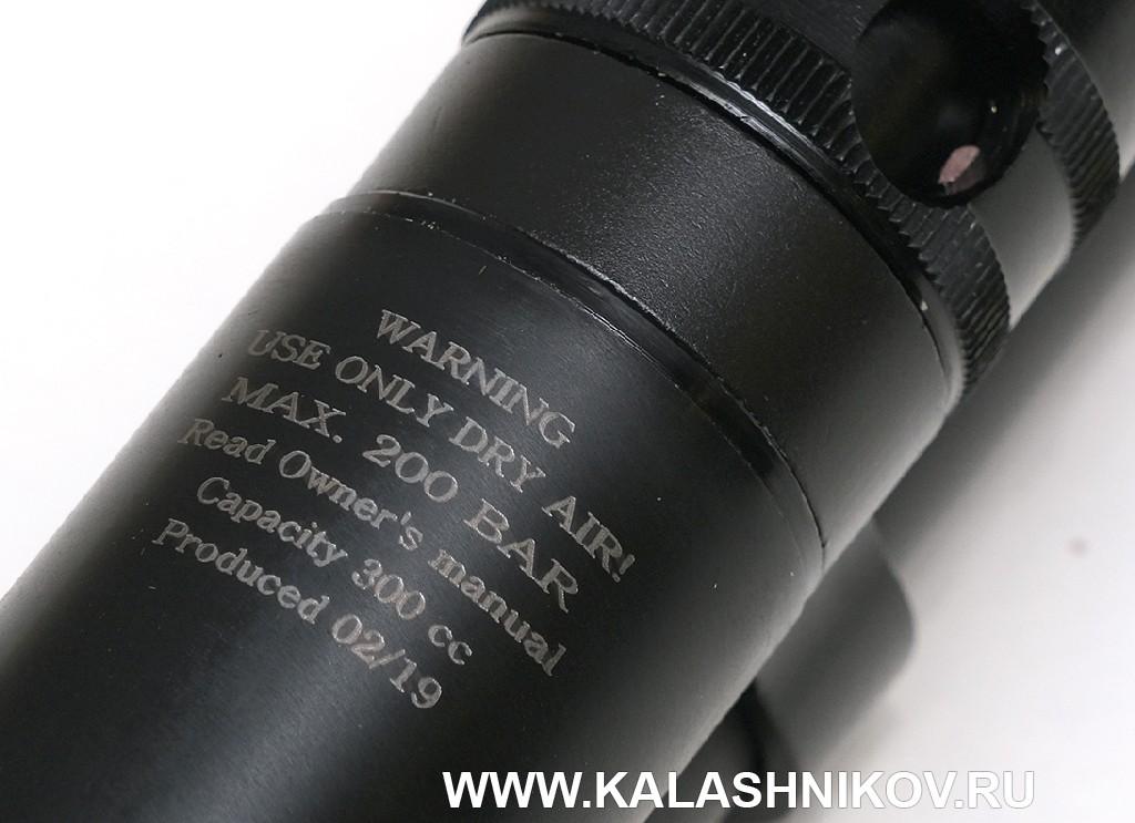 пневматическая винтовка Kral Puncher Maxi 3 R-Romentone баллон