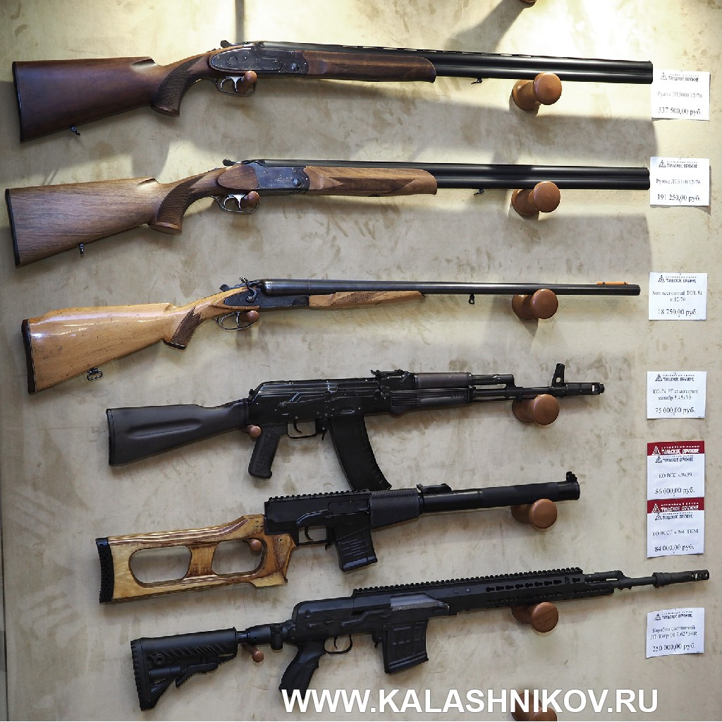 Оружейный магазин Тульского оружейного завода. Фото 2