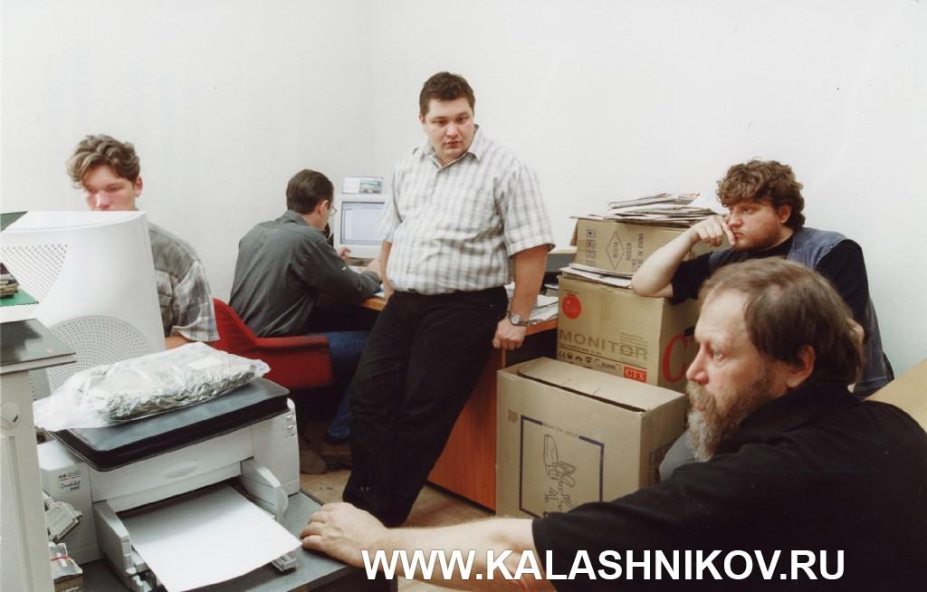 Редакция журнала «Калашников». Архивное фото
