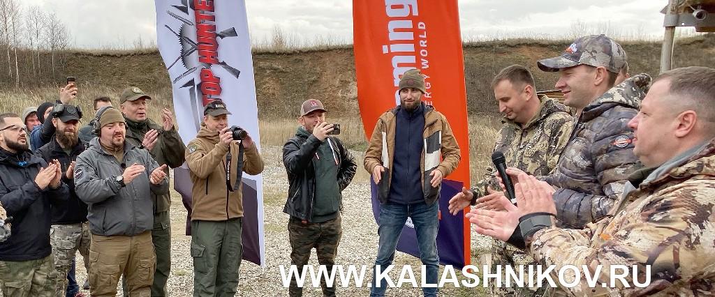 Стрелковый день компании «Шанс» вКостроме. Фото 4