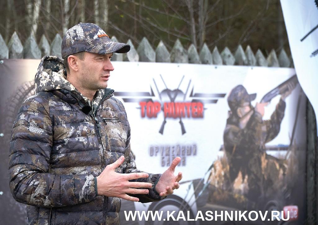 Стрелковый день компании «Шанс» вКостроме. Фото 1