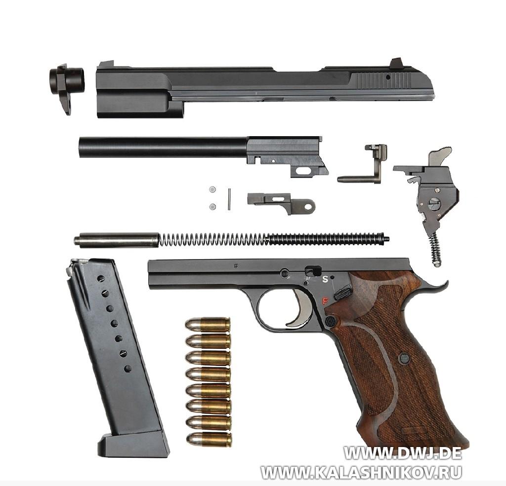 Пистолет SIG Р211. Неполная разборка