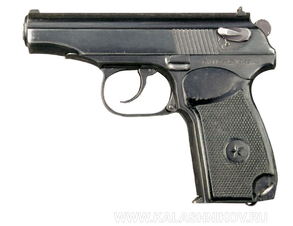 Пистолет Макарова, общий вид
