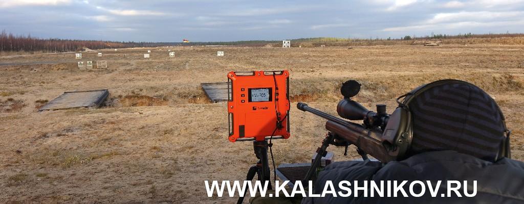 Стрелковый тест карабина Orsis SESRVarmint спатронами Orsis .308Win. Фото 4