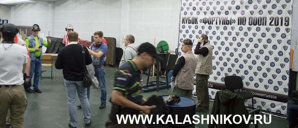Кубок Москвы пооборонной стрельбе. Фото 4