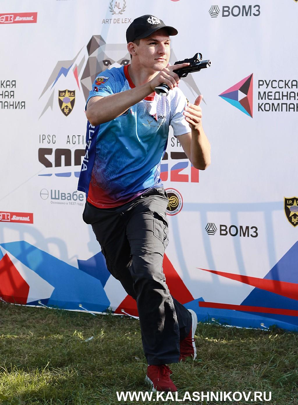 Лучшие стрелки Action Air России имира. Фото 1