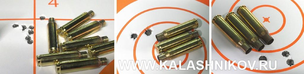 Мишени с результатами отстрела винтовки Sabatti Tactical Evo. Фото 7