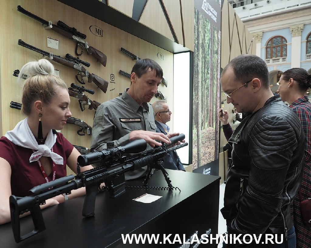 Выставка Arms&Hunting 2019. Фото 25