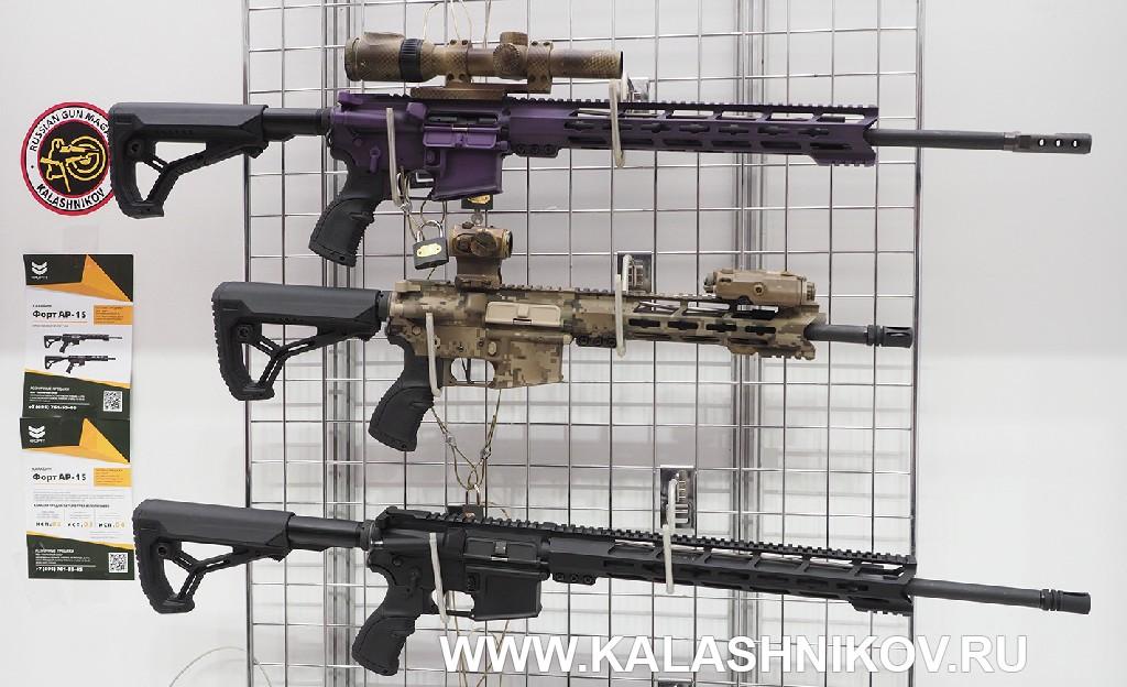 Выставка Arms&Hunting 2019. Фото 8
