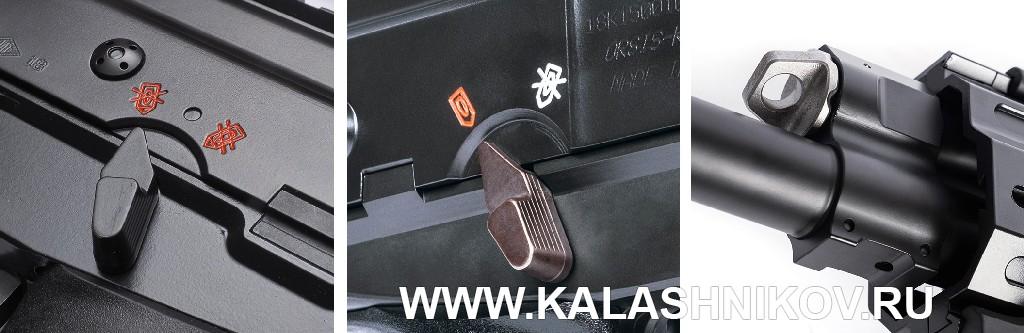 самозарядный карабин ORSIS-К15 калибра .308 Win. (7,62х51), предохранитель