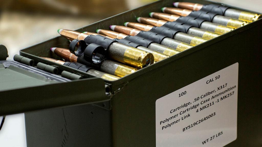 12,7х99, полимерная гильза, гибридная гильза, .50 BMG, пулемётный патрон