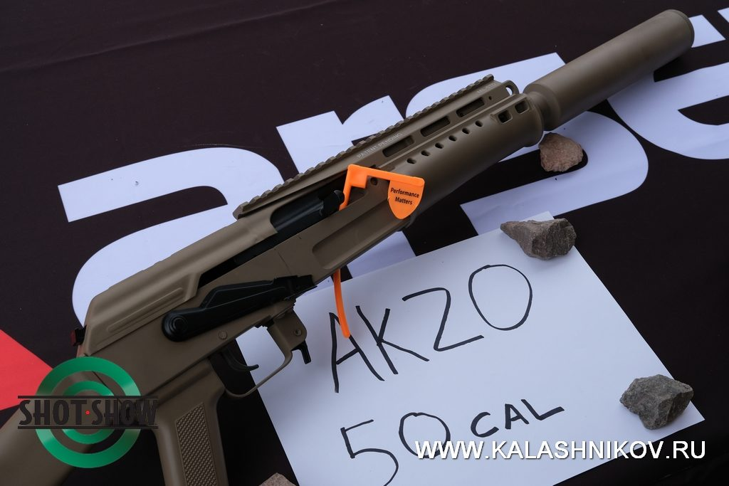 50 beowulf, kalashnikov, assault rifle, shot show 2020, range day 2020