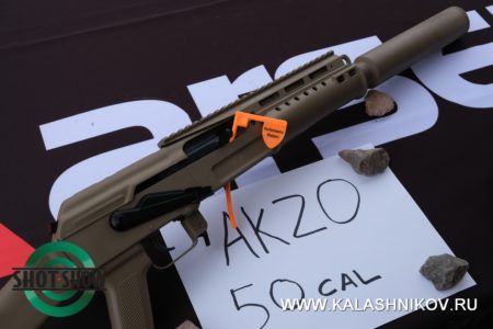 50 beowulf, kalashnikov, assault rifle, shot show 2020, range day 2020