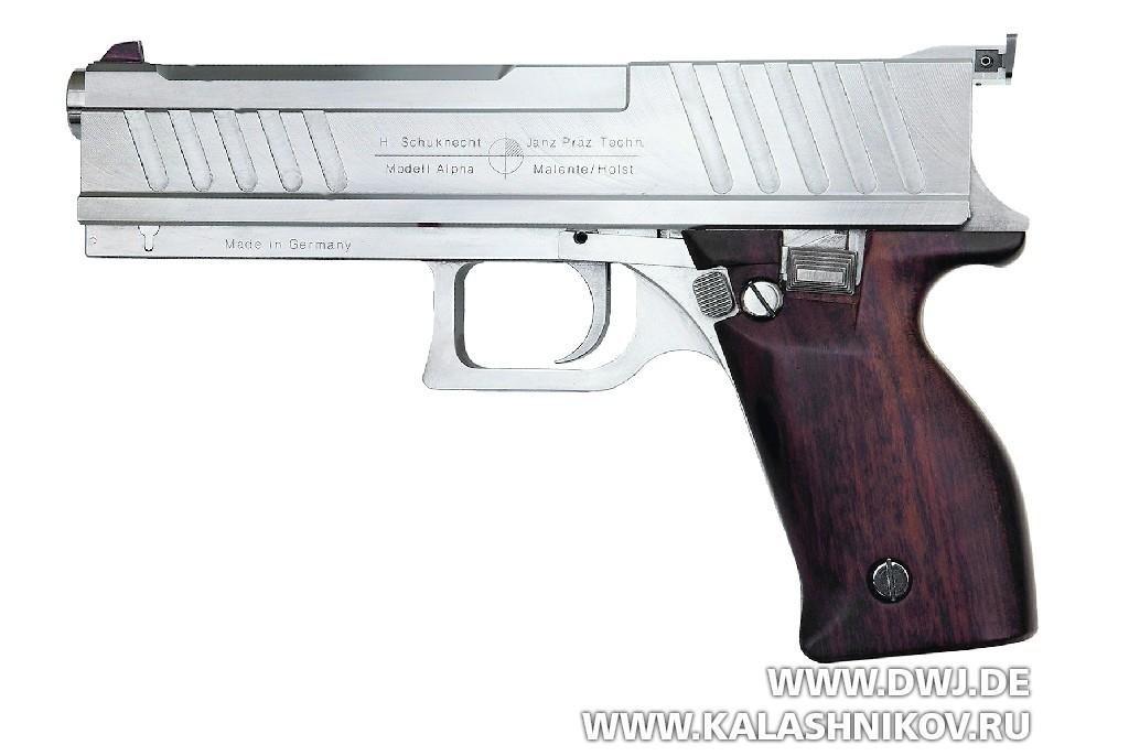 Пистолет Janz-Praezisionstechnik GmbH Alpha 9мм Luger