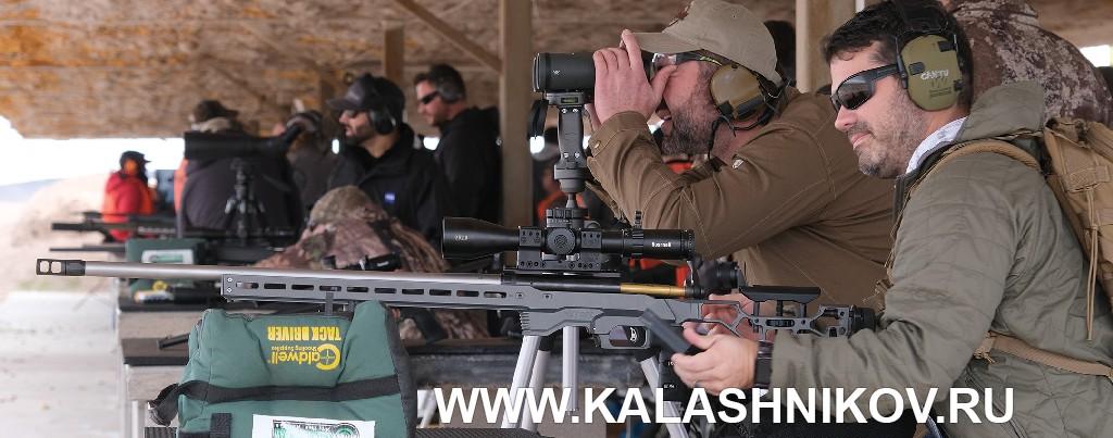 Стрелковый день выставки SHOT Show 2020. Фото 24