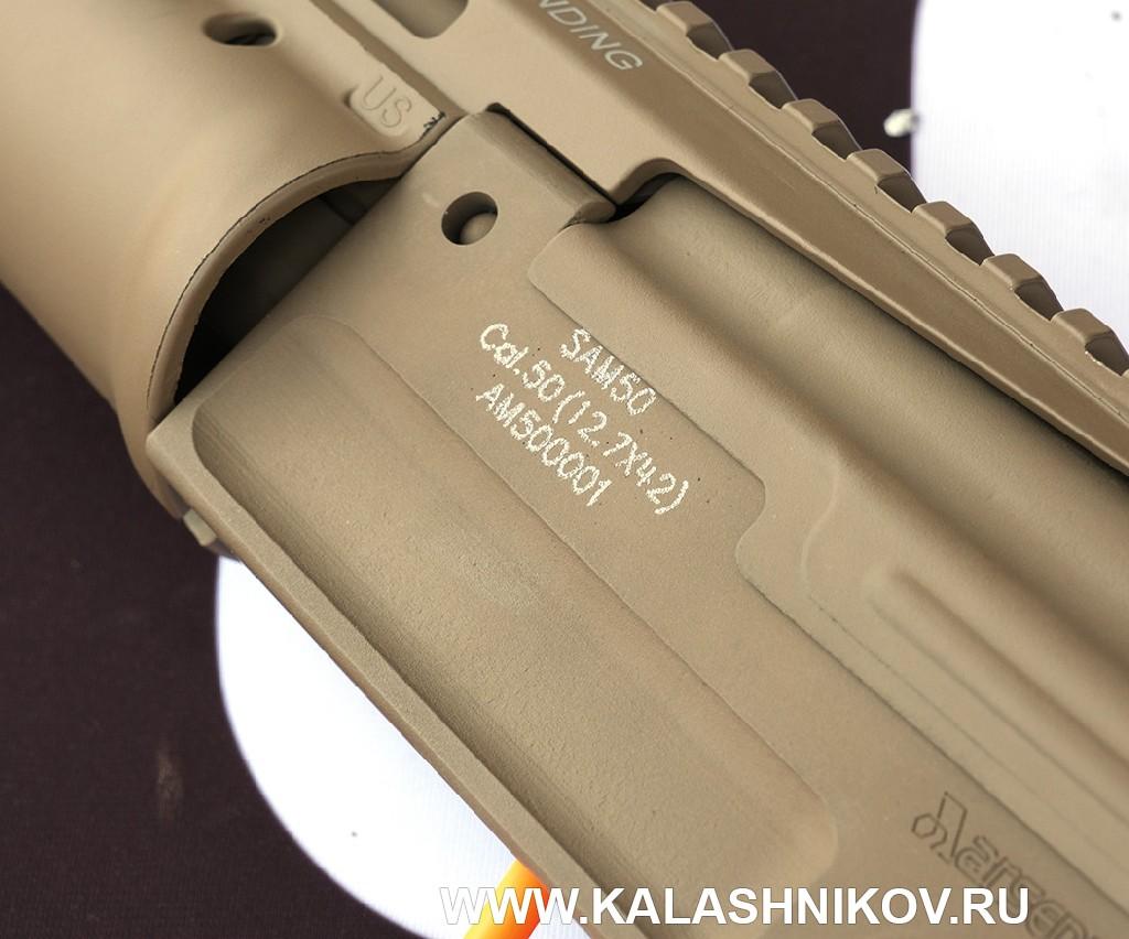 Стрелковый день выставки SHOT Show 2020. Фото 22. Arsenal AK-20 12,7х42 (.50 Beowulf)
