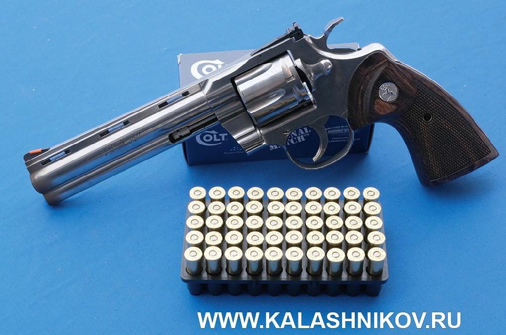 Стрелковый день выставки SHOT Show 2020. Фото 10. New Colt Piton .357 Magnum