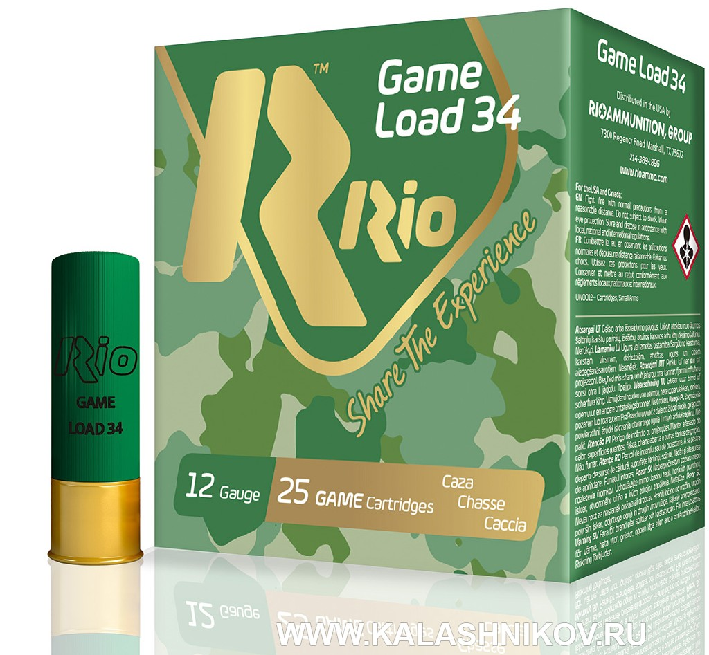 Дробовые патроны Rio Game Load 34
