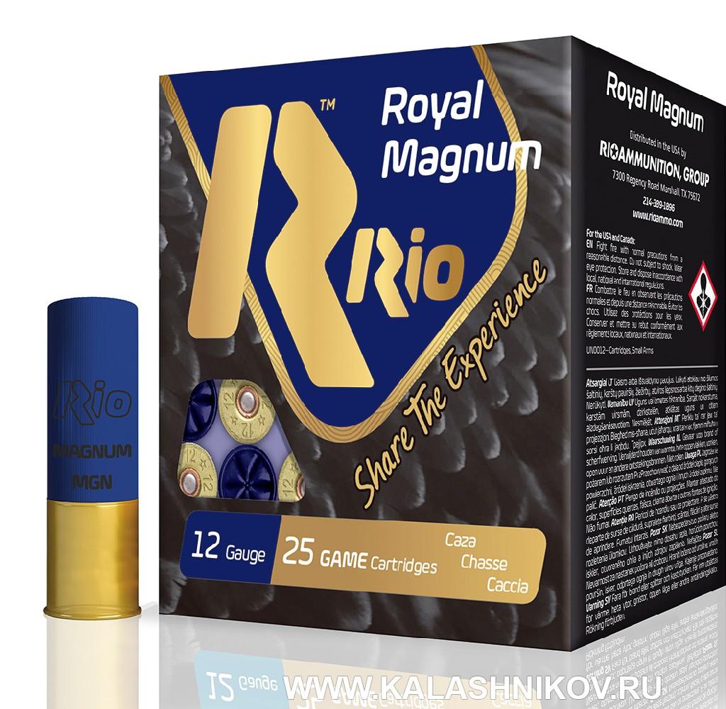 Дробовые патроны Rio Royal Magnum