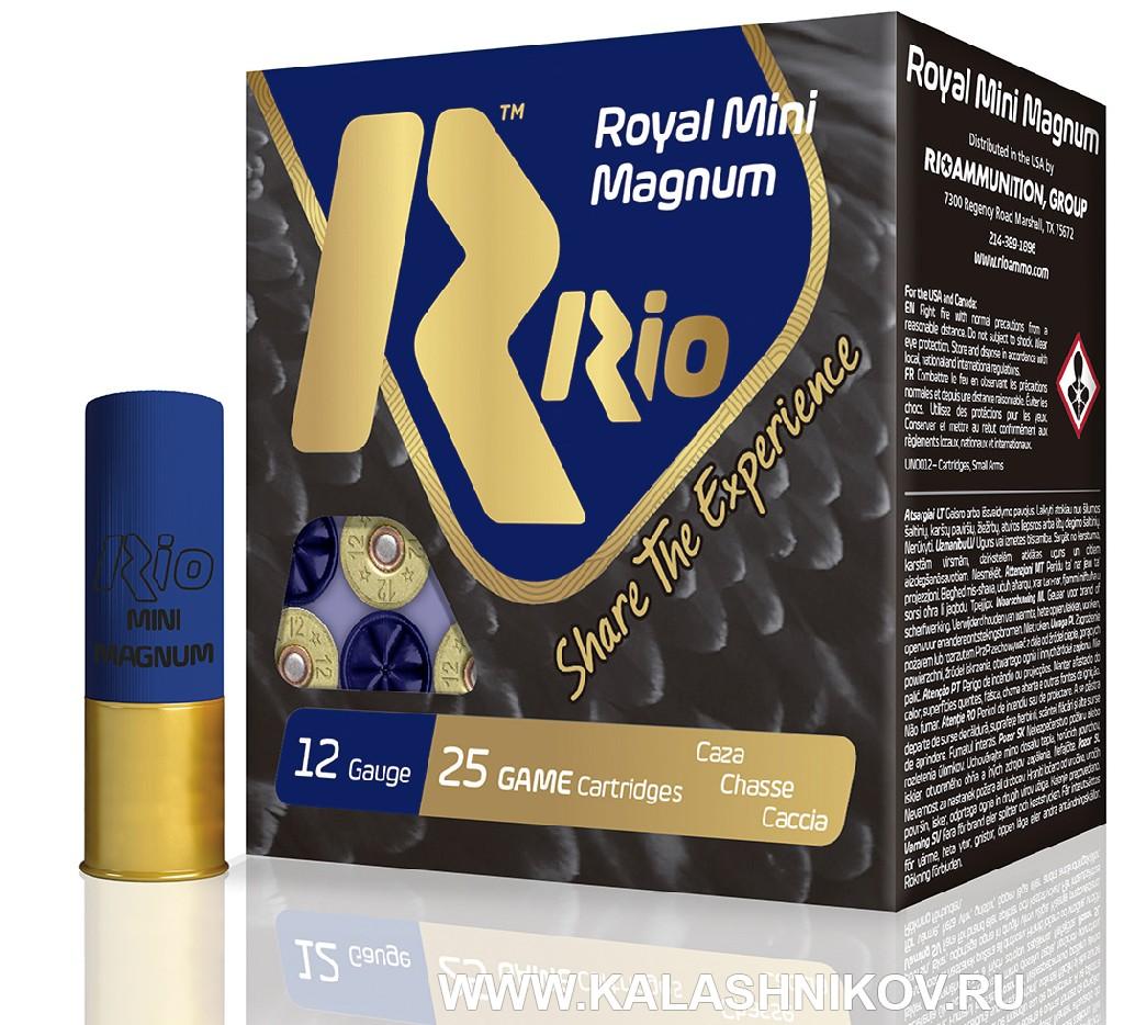 Дробовые патроны Rio Royal Mini Magnum