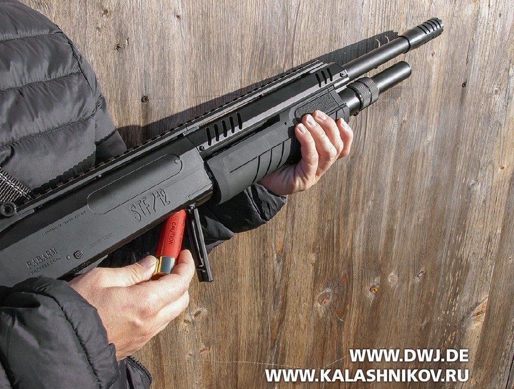 Пневматическое помповое ружье GSG Fabarm STF12. Подача боеприпасов
