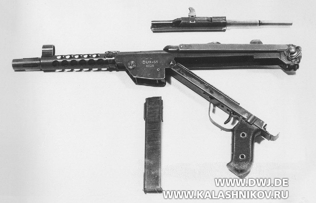 Пистолет-пулемёт DUX 53на базе ППС-43