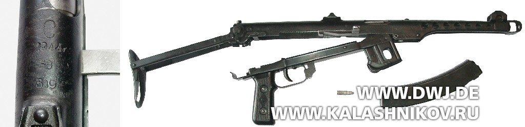 ППС-43. клеймение