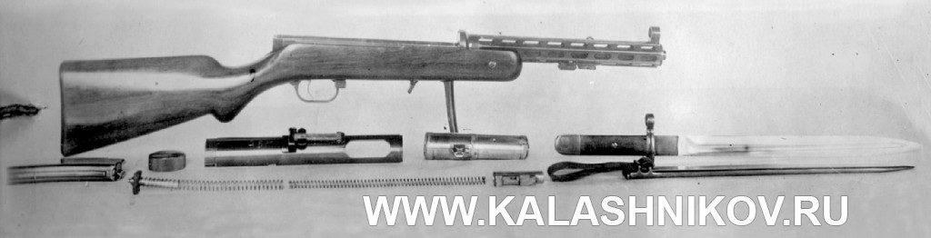 Неполная разборка ППД №1изготовления 1937 г.