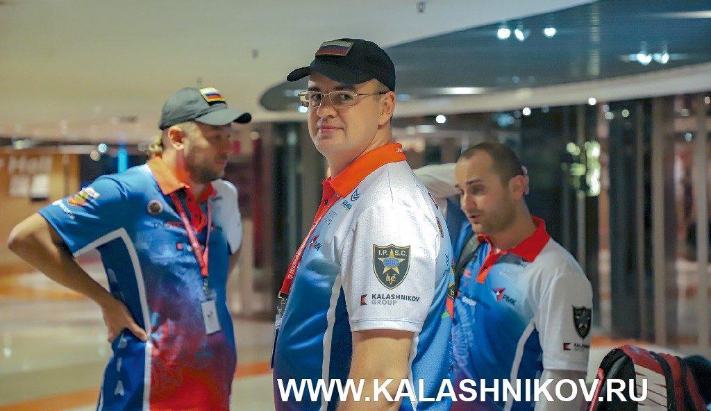 Члены российской сборной на чемпионате мира по Action Air. Гонконг 2018 г.