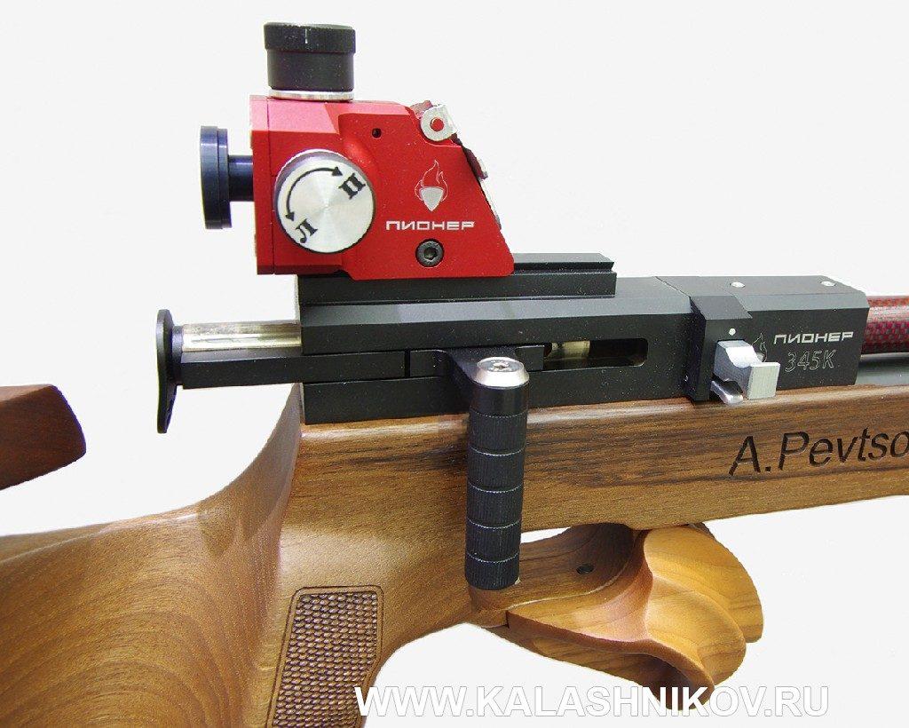 Пневматическая биатлонная винтовка «Пионер 345К». Затвор